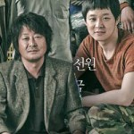 """Phim - """"Bật mí"""" bộ phim Hàn được mong chờ nhất hè này"""