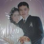 An ninh Xã hội - Bi kịch vụ chồng giết vợ và con 4 tuổi vì ghen