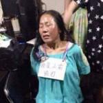 Tin tức trong ngày - TQ: Một phụ nữ bị trói, sỉ nhục vì trộm quần áo