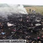 Tin tức trong ngày - 7 tháng, 83 vụ tai nạn máy bay, ít nhất 799 người chết