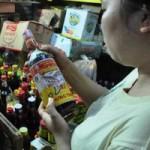 Thị trường - Tiêu dùng - Nước mắm Phú Quốc bị nhái khắp nơi