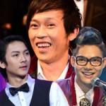 Ngôi sao điện ảnh - Hoài Lâm và Cao Hữu Thiên, Hoài Linh thương ai hơn?
