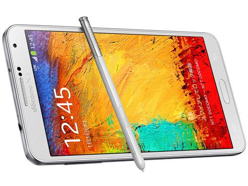 SamSung Galaxy Note 3 Docomo xách tay Nhật Bản giá rẻ tại HN - 1