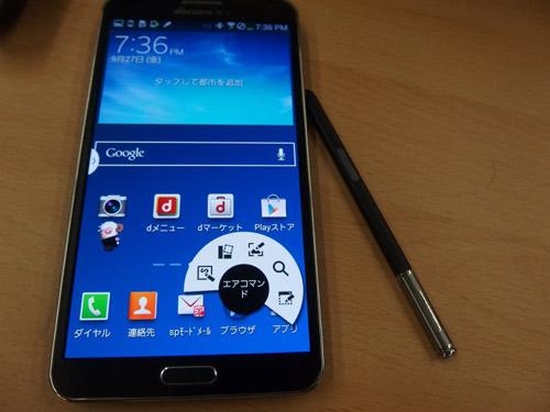 SamSung Galaxy Note 3 Docomo xách tay Nhật Bản giá rẻ tại HN - 6