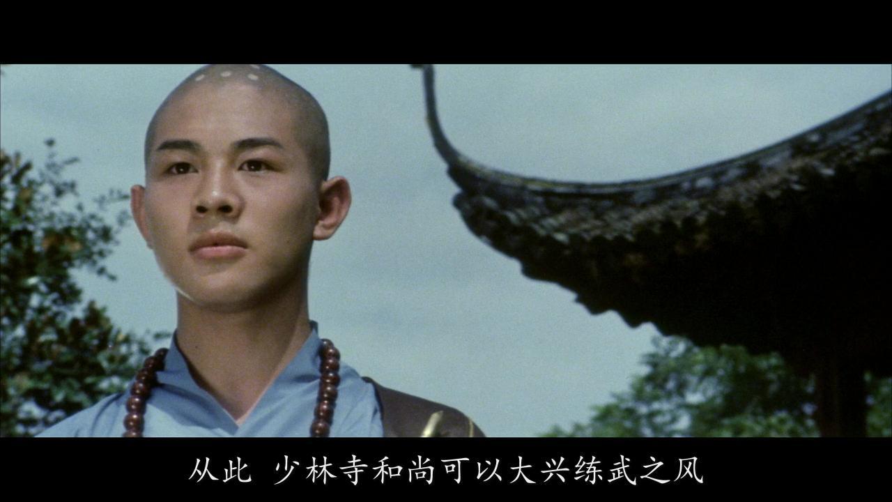 Bí mật giờ mới kể của phim Thiếu Lâm Tự - 1
