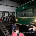Tin tức trong ngày - Hàn Quốc: Tàu hỏa đâm nhau, 84 người thương vong
