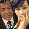 """Vụ mất tích bí ẩn của MC """"bồ nhí Bạc Hy Lai"""""""