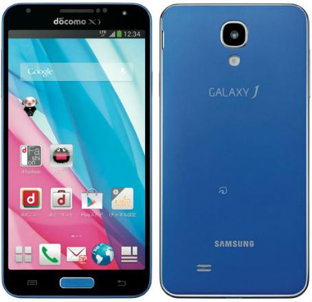 Samsung Galaxy J giá tốt hoàn hảo đến từng chi tiết - 1
