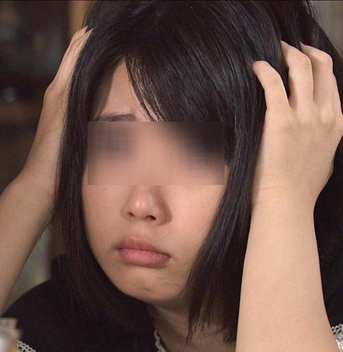 Tác hại của tẩy lông vùng kín - 1