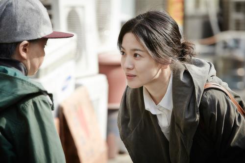 Những điều thú vị về phim của Song Hye Kyo - 1