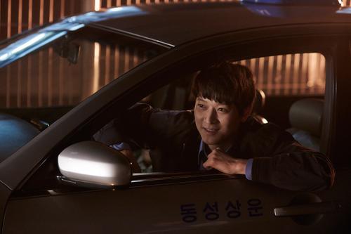 Những điều thú vị về phim của Song Hye Kyo - 6