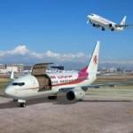 Máy bay chở 116 người của Algeria đột nhiên mất tích