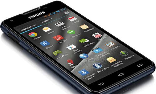 """Philips ra mắt loạt điện thoại mới, pin """"khủng"""" - 1"""
