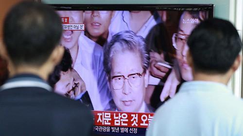 Chủ phà Sewol chết bí ẩn: Pháp y bó tay - 1