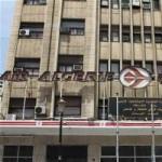 """Tin tức trong ngày - Vụ máy bay Algeria: """"Không có dấu hiệu người sống sót"""""""