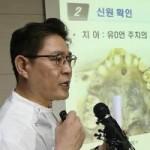 Tin tức trong ngày - Chủ phà Sewol chết bí ẩn: Pháp y bó tay