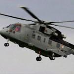 Tin tức trong ngày - Máy bay rơi ở Ấn Độ, 7 quân nhân thiệt mạng