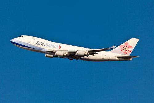 10 hãng hàng không nhiều tai nạn nhất thế giới - 1