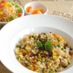 Ẩm thực - Giòn mềm cơm chiên thập cẩm chay
