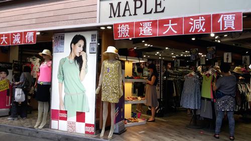 Cùng mua sắm ngon - bổ - rẻ ở Hồng Kông - 2