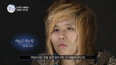 """Sốc với ca biến """"vịt cồ"""" siêu xấu thành hot girl - 1"""
