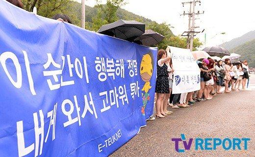 Trưởng nhóm Super Junior xuất ngũ bí mật - 4
