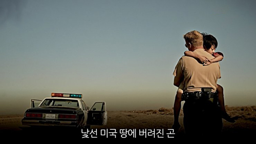 Bật mí chuyện Jang Dong Gun được chọn làm sát thủ - 1