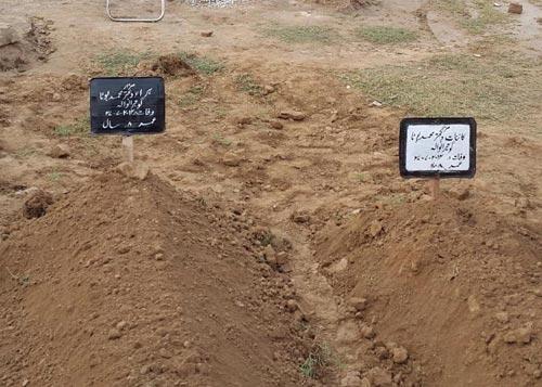 """Pakistan: Thiêu sống 3 bà cháu vì """"báng bổ"""" trên Facebook - 2"""