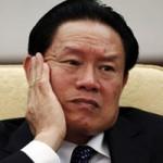 Tin tức trong ngày - Trung Quốc chính thức điều tra Chu Vĩnh Khang