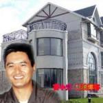 Phim - Châu Nhuận Phát: Ông vua bất động sản ở Hồng Kông