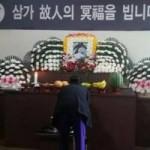 Tin tức trong ngày - VN đang xác minh vụ cô dâu Việt bị sát hại tại Hàn Quốc