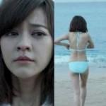 """Phim - Ngọc nữ Đài Loan muốn """"đổi vận"""" với cảnh táo bạo"""