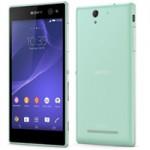 """Thời trang Hi-tech - Sony công bố giá điện thoại """"tự sướng"""" Xperia C3"""