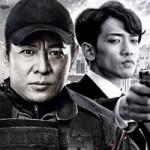 """Phim - Bom tấn của Lý Liên Kiệt và Bi Rain """"phát nổ"""" rạp Việt tháng 8"""