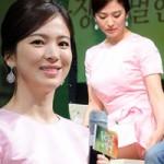 Phim - Song Hye Kyo khép nép vì váy quá ngắn
