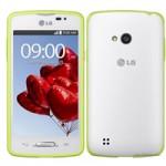 Thời trang Hi-tech - Điện thoại giá rẻ LG L50 ra mắt