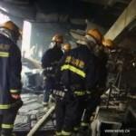 Tin tức trong ngày - Nổ lớn khiến 75 người chết ở TQ: Bụi là thủ phạm