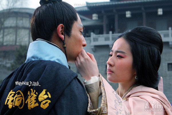 Ghen tỵ vì dàn người tình màn ảnh của Lưu Diệc Phi - 9