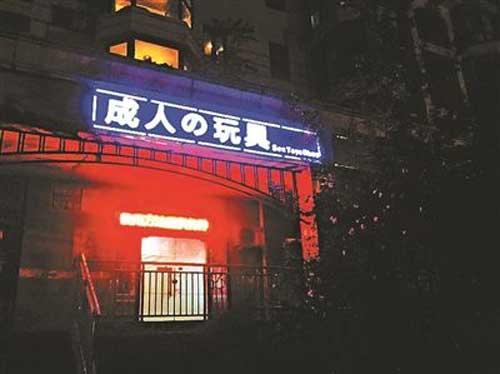 Tranh cãi vì mức án tù cho ngọc nữ bán dâm Hoa ngữ - 2