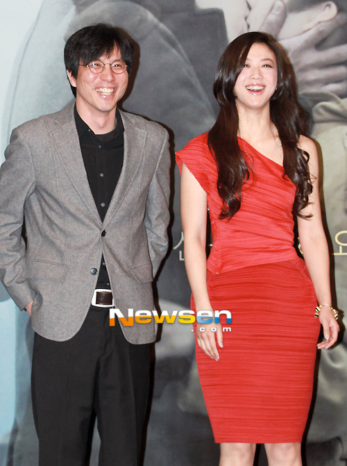 Song Hye Kyo đẹp quý phái với trang sức hàng hiệu - 9