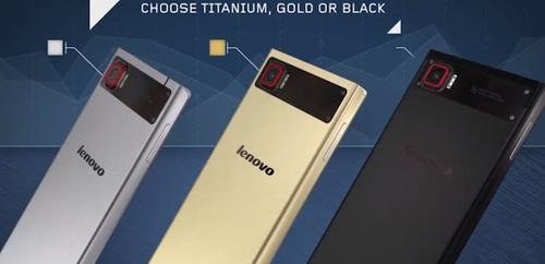 Lenovo Vibe Z2 Pro màn hình QHD giá đắt - 4