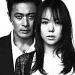 Phim - Nước mắt sát thủ: Jang Dong Gun chưa khiến fan thỏa mãn