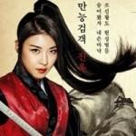 """Phim - Video: Cảnh hành động hài hước của """"đả nữ"""" Ha Ji Won"""