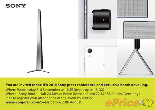 Sony lộ loạt thiết bị sắp ra mắt tại IFA 2014 - 1