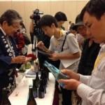Thị trường - Tiêu dùng - Doanh nghiệp Nhật tăng đầu tư tại Việt Nam