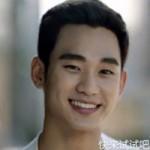 Kim Soo Hyun bị  trục xuất  sang Trung Quốc