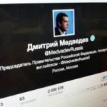 """Tin tức trong ngày - Thủ tướng Nga tuyên bố """"từ chức"""" trên Twitter"""