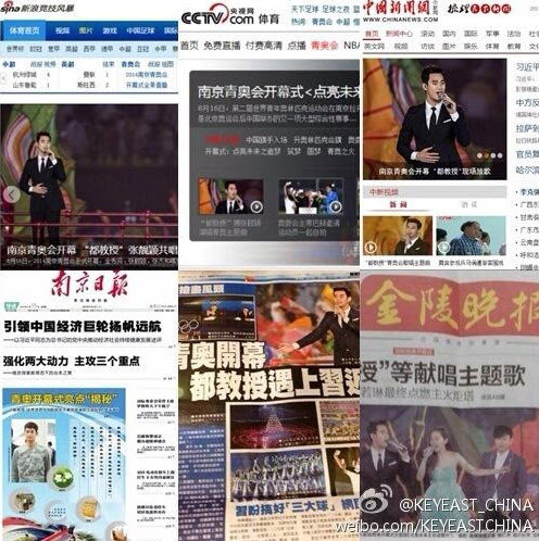 """Kim Soo Hyun """"hốt"""" 350 tỷ quảng cáo - 1"""
