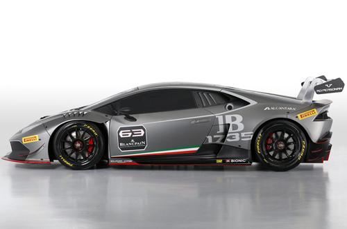 Siêu phẩm Lamborghini Huracan Super Trofeo trình làng - 2
