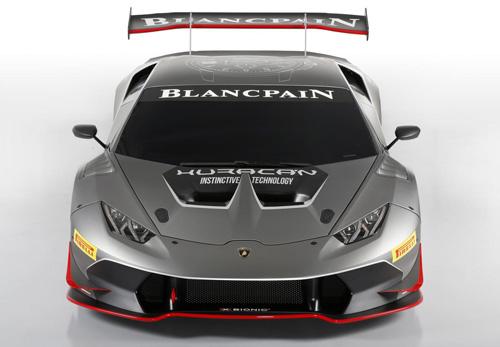 Siêu phẩm Lamborghini Huracan Super Trofeo trình làng - 5